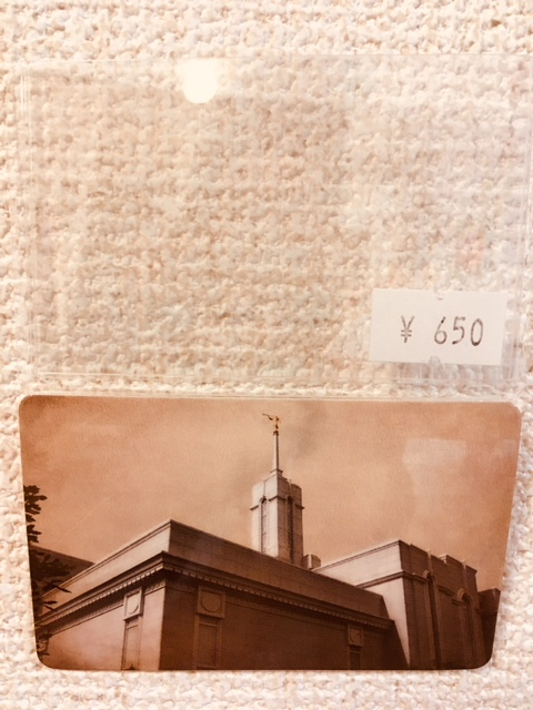 CH - Recommend Holder Antiqued - Mount Timpanogos Temple Recommend Holder<BR>神殿推薦状ケース(アンティーク) マウント ティンパノゴス 神殿 【在庫限り】