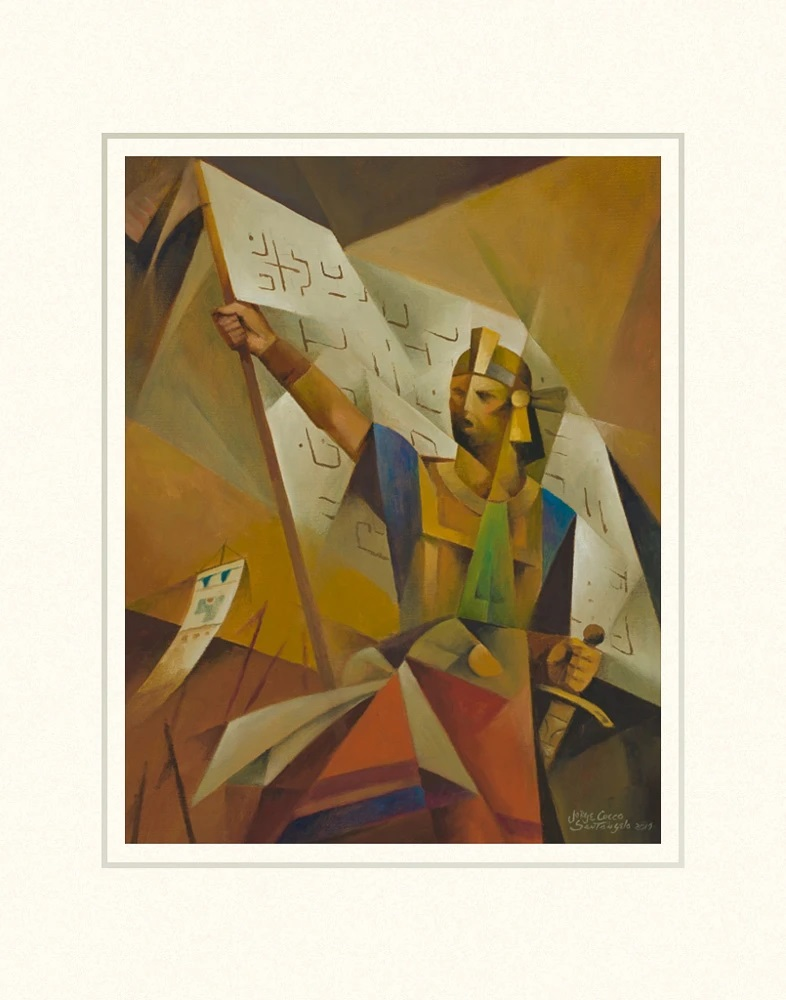 AF -11×14 Print - Title of Liberty 11x14 mat /Jorge Cocco<BR>自由の旗 11×14 マットプリント
